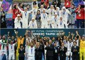 پیروزی پرگل تیم ملی ایران برابر صربستان