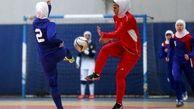 اعلام داوران هفته دهم لیگ برتر فوتسال بانوان