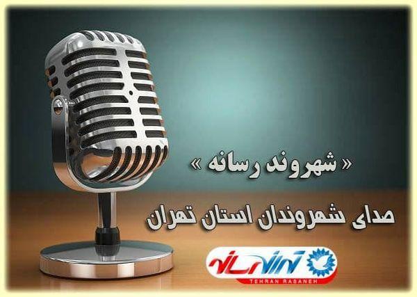 «شهروند رسانه» راهاندازی شد