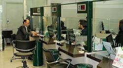تغییر ساعت کاری شعبه قزوین بانک کارآفرین