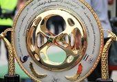 اعلام زمان قرعه کشی مرحله سوم جام حذفی