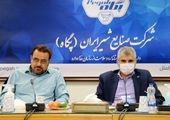 مجمع عمومی عادی و فوقالعاده سالانه شرکت بورس انرژی ایران برگزار شد