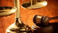 حضور خواننده معروف پاپ در دادگاه