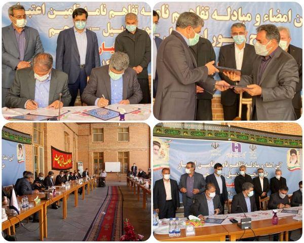 تامین مالی احداث بزرگراه اردبیل– سرچم توسط بانک صادرات ایران