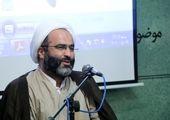 مراسم بزرگداشت علامه حسنزاده آملی در جمکران برگزار میشود