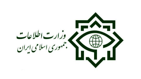 ضربه وزارت اطلاعات به گروهک تروریستی جیش الظلم