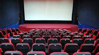 افتتاح یک مجتمع سینمایی بزودی