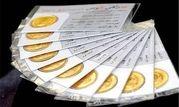 قیمت طلا، سکه و ارز در 21 دی
