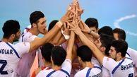 والیبال نوجوانان ایران در رتبه نخست جهان قرار گرفت