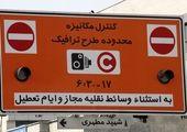 ماجرای پارکینگهای اتوبان کردستان چیست؟