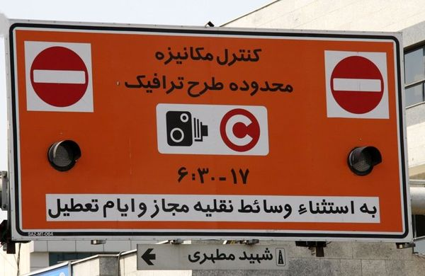 خبرنگاران برای طرح ترافیک ثبت نام کنند