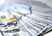 اطلاعیه بانک مرکزی درباره شایعات بانکی