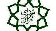 آغاز مستند نگاری و نگارش کتاب خاطرات شهدای گرانقدر شمال شرق تهران
