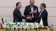 معرفی مدیر جدید بانک صنعت و معدن در استان خراسان رضوی