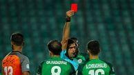 اسامی داوران هفته سیزدهم لیگ برتر فوتبال
