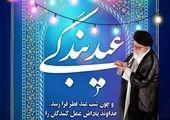 """ویژه برنامه های  مجازی"""" روز جهانی و هفته ملی بدون دخانیات """" در منطقه 3 تهران"""