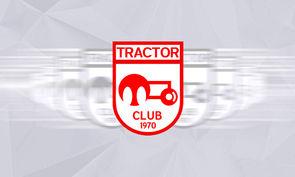 تذکر کمیته وضعیت به وکیل باشگاه تراکتور