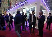 بیمه تعاون در نمایشگاه بورس ، بانک و بیمه کیش
