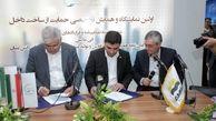 پتروشیمی شهید تندگویان سه تفاهم نامه همکاری با سازندگان ایرانی امضا کرد