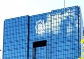 بانک اقتصادنوین ارز خدماتی می دهد