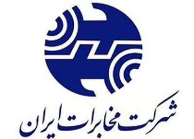 شرکت مخابرات ایران مشوق استفاده از نسل پنجم تلفن همراه در کشور است