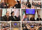 اقدامات و برنامههای ویژه بیمه دانا به مناسبت ایام الله دهه فجر و ۲۲ بهمن