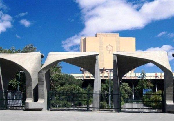کمک دانشگاهها به شهرداری تهران برای هوشمندسازی شهر