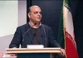 فاز اول نمایشگاه بین المللی اصفهان بهره برداری شد