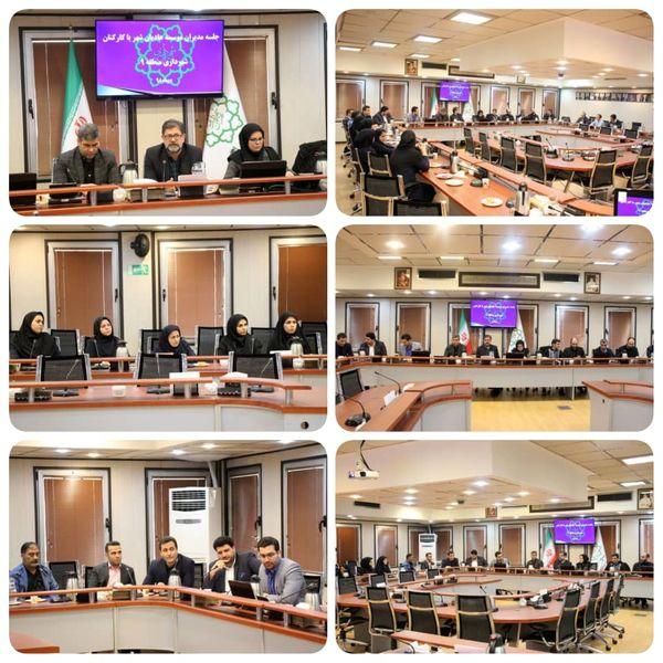 برگزاری جلسه چهره به چهره مدیران هادیان شهر با پرسنل منطقه۹