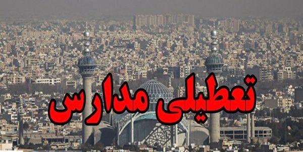 فردا هم مدارس استان تهران تعطیل شد