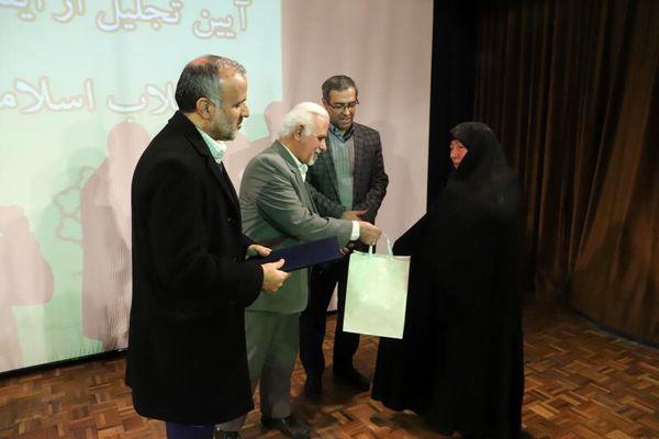 برگزاری آیین تجلیل از ایثارگران انقلاب اسلامی ایران در منطقه سه