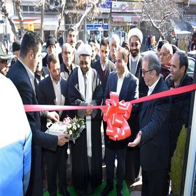 افتتاح شعبه سراب بانک قرض الحسنه مهر ایران در استان آذربایجان شرقی