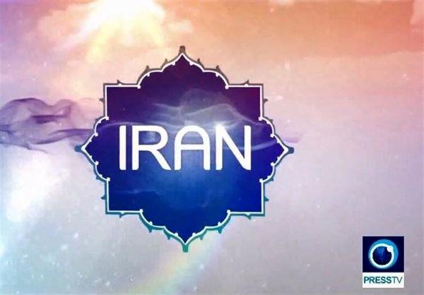 از بالنسواری تا هنر انتزاعی در «ایران»  با دوربین پرس تی وی