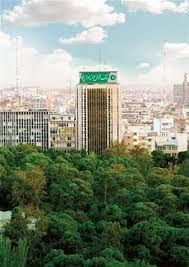 پیام مدیرعامل و اعضای هیات مدیره بانک مهرایران به مناسبت ۲۲ بهمن