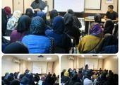 برگزاری دوره آموزشی داوطلبانه کمکهای اولیه و فوریتهای پزشکی در منطقه۹