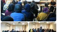 برگزاری کلاس رایگان آموزشی کمکهای اولیه در منطقه9