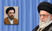 انتصاب نماینده ولیفقیه در استان لرستان