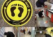 اقامه باشکوه نماز عید سعید فطر با رعایت فاصله گذاری اجتماعی در منطقه 15