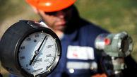 نیازهای فناورانه شرکت نفت مناطق مرکزی ایران اعلام شد