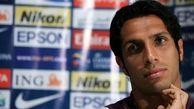 هواداران پرسپولیس حق دارند ناراحت باشند/ احمدزاده خودش میداند چکار کرده که از او دلخور هستند