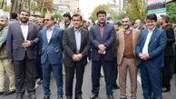 حضور بانک قرض الحسنه مهر ایران در راهپیمایی ۱۳ آبان