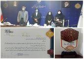 روابط عمومی میراثفرهنگی استان مرکزی رتبه برتر روابط عمومیهای استان را کسب کرد