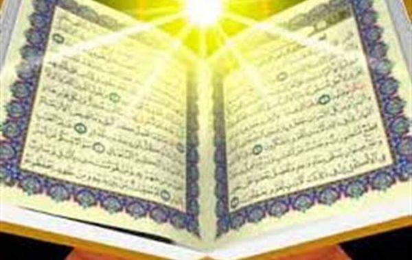 تقدیر از برگزیدگان مسابقه تفسیر قرآن ویژه ایثارگران استان قم
