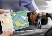 صرفه جویی 69 میلیون لیتر بنزین در چهارمحال و بختیاری