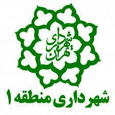 شمال تهران سیاه پوش عزای سالار شهیدان شد