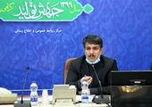 «شیوه نامه اصلاح شده» پس از تایید دولت اجرا میشود