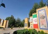 دبیرخانه هفته فرهنگی اراک، آغاز بکار نمود