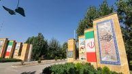 تقدس چهره شمال شرق تهران  با تبلیغات محیطی دفاع مقدس