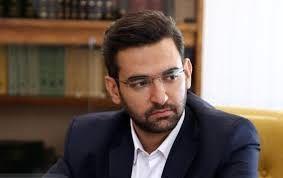 واکنش وزیر ارتباطات نسبت به تحریم ظریف +عکس