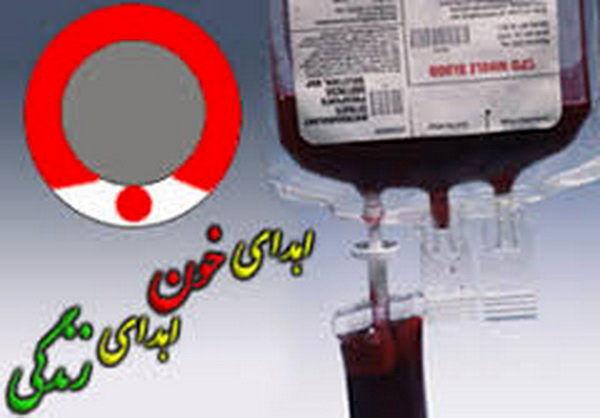 چالش برخی کشورها برای تامین خون کافی